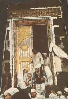 Old Makkah Hajj Pictures Kaaba Door