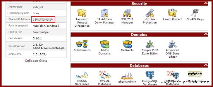 Mengatasi Shared IP Address tidak Muncul pada Cpanel