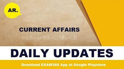 Current Affairs Updates - 22 December 2017