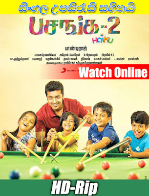 Pasanga 2 2015 Tamil Full Movie Watch Online With Sinhala Subtitle