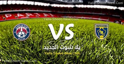 نتيجة مباراة التعاون والعدالة اليوم الجمعة 13-09-2019 في الدوري السعودي