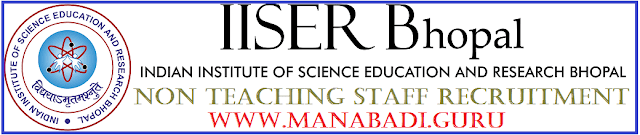 Govt Jobs, Indian Institute of Science Education & Research, IISER Bhopal, latest jobs, Engineer Jobs, Non-Teaching Staff