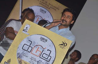 Suriya At Kadugu Movie Audio Launch Stills Photos Images