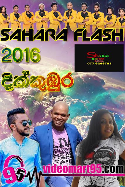 SAHARA FLASH LIVE AT DIKKUMBURA 2017