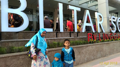 BLITAR TOWN SQUARE: Mall Pertama di Blitar