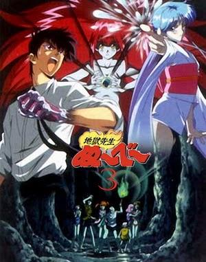 Download Jigoku Sensei Nube: Kyoufu no Natsu Yasumi! Asashi no Uni no Gensetsu Subtitle Indonesia