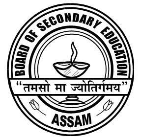 Seba Result 2018-HSLC result 2018 (Assam)