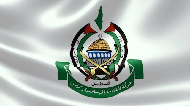 حماس: صفقة القرن لن تمر