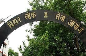 206 BPSC judicial Service Exam Bihar Civil Judge job 2017