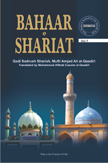 Bahaar e Shariat Volume 1 - The Book of Belief
