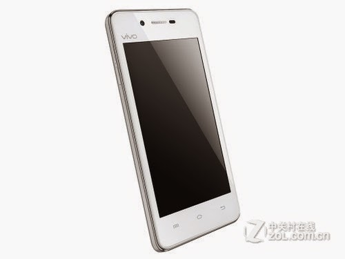 Download Android Jelly Bean 4 1 stock firmware for Vivo Y11T