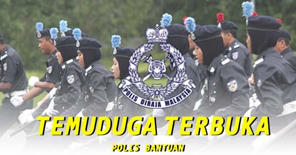 Polis Bantuan Lelaki dan wanita
