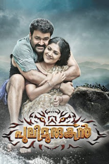 Pulimurugan (2016) Dual Audio Hindi BluRay 250Mb hevc