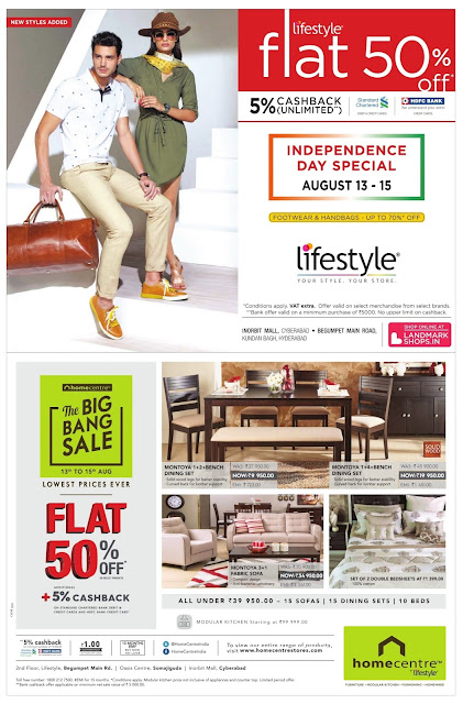 Lifestyle flat 50% off| Last few days | August 2016 discount offers