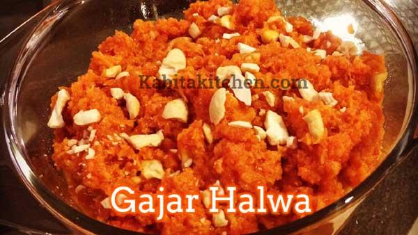 Gajar Ka Halwa Recipe - Kabita Kitchen