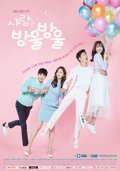 Love is Drop by Drop Korean Drama Wiki