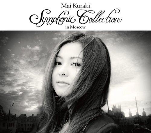 Download Satyajeet Mp3 Song Chahunga Mai: Mai Kuraki Symphonic Collection In