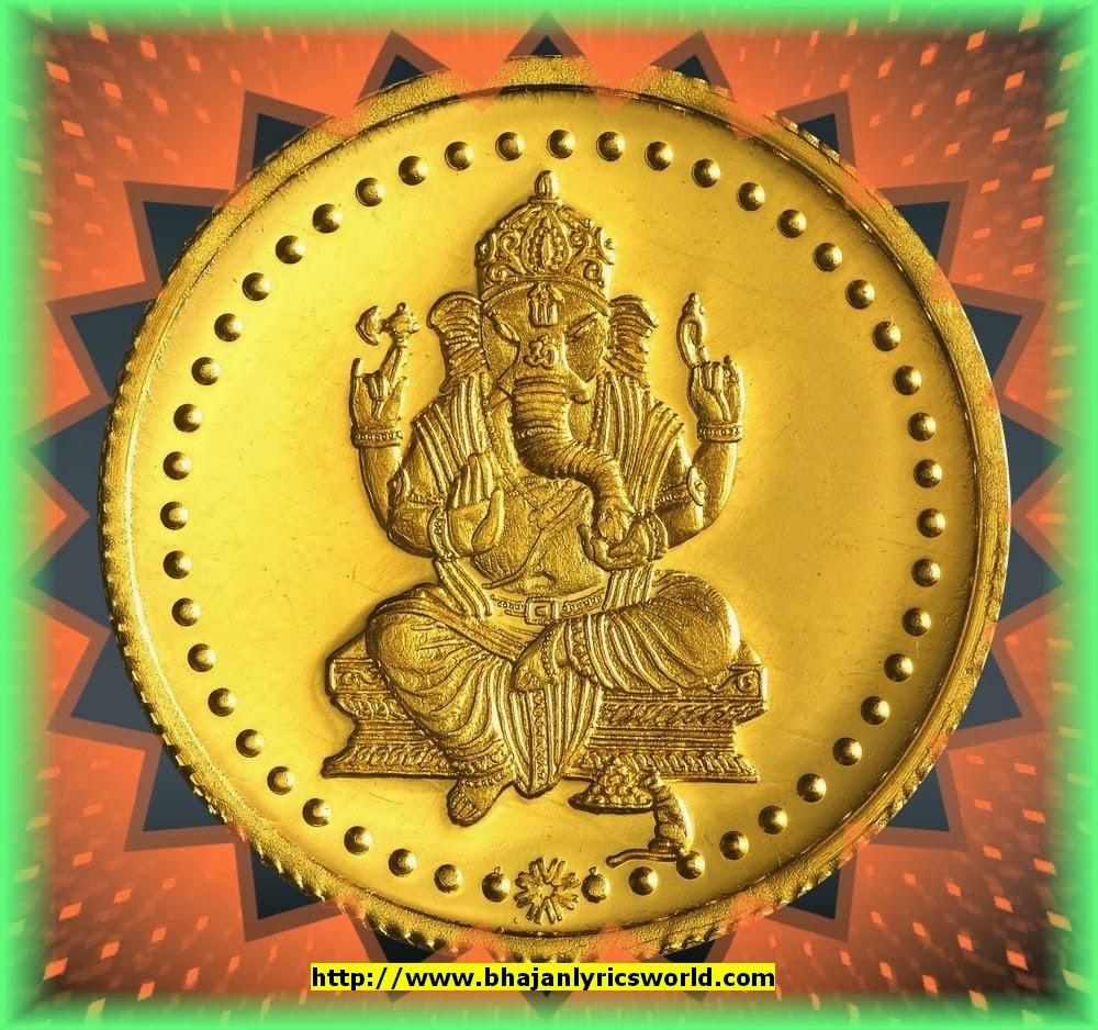 Ganesh Bhujangam Lyrics English | Bhajan Lyrics World