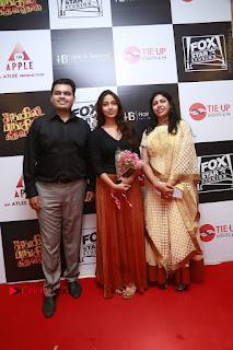 Sangili Bungili Kadhava Thorae Tamil Movie Special Screening at Satyam Cinemas