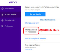 how to delete mobile number in yahoo mail