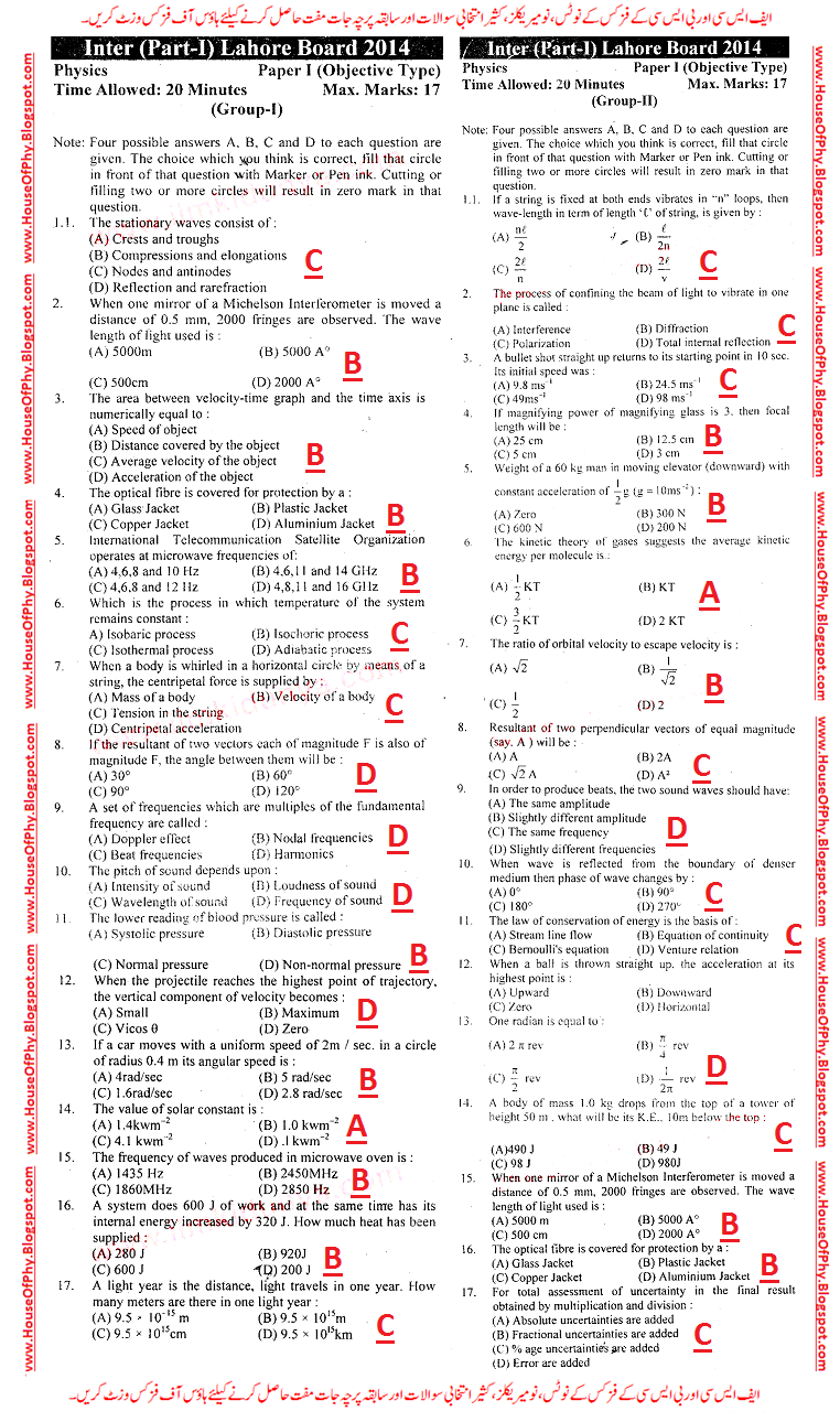 INTER PHYSICS PART-1 (2014), SOLUTION OF LAHORE BOARD PAPER