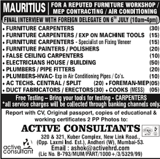 carpenter jobs in mauritius