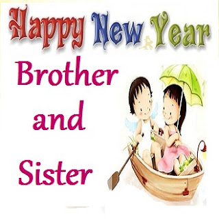 Brother, Sister New Year Shayari