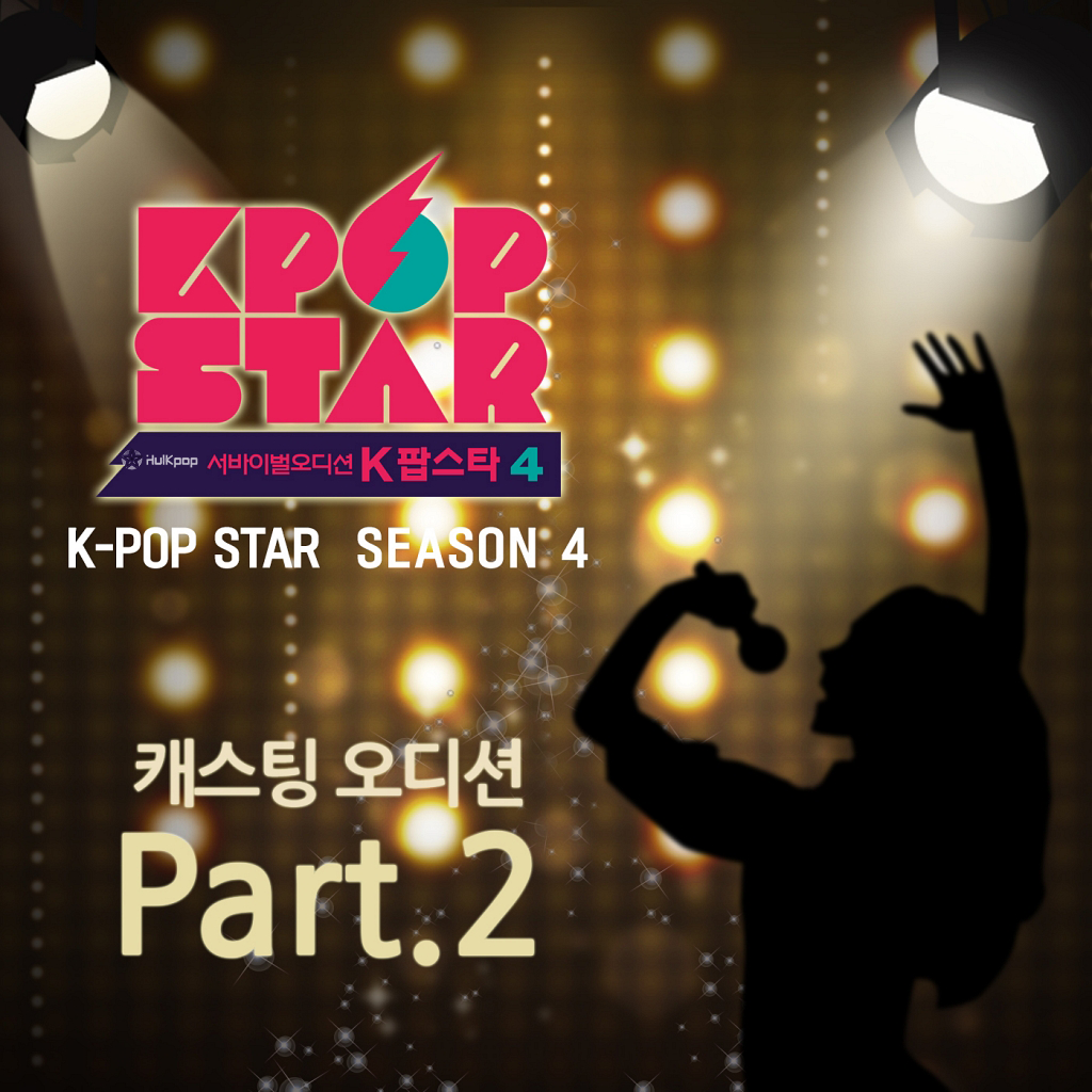 [Single] Lee Jin Ah – KPOP Star Season 4 – Casting Audition Part 2
