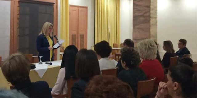 Ομιλία της υπ. Περιφερειακής Συμβούλου Αργολίδας Ελένης Ζαφειροπούλου-Μουταφίδη στην εκδήλωση του Π. Νίκα στο Ναύπλιο