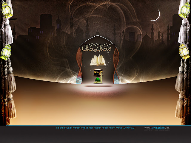 download gambar wallpaper islami