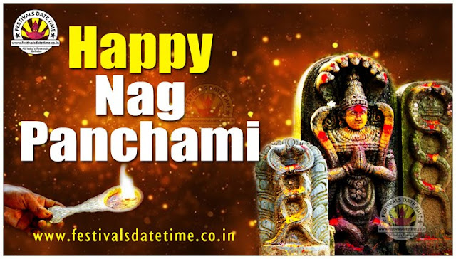 Nag Panchami Wallpaper Free Download