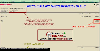 how to enter gst sale entry in tally lesson_2