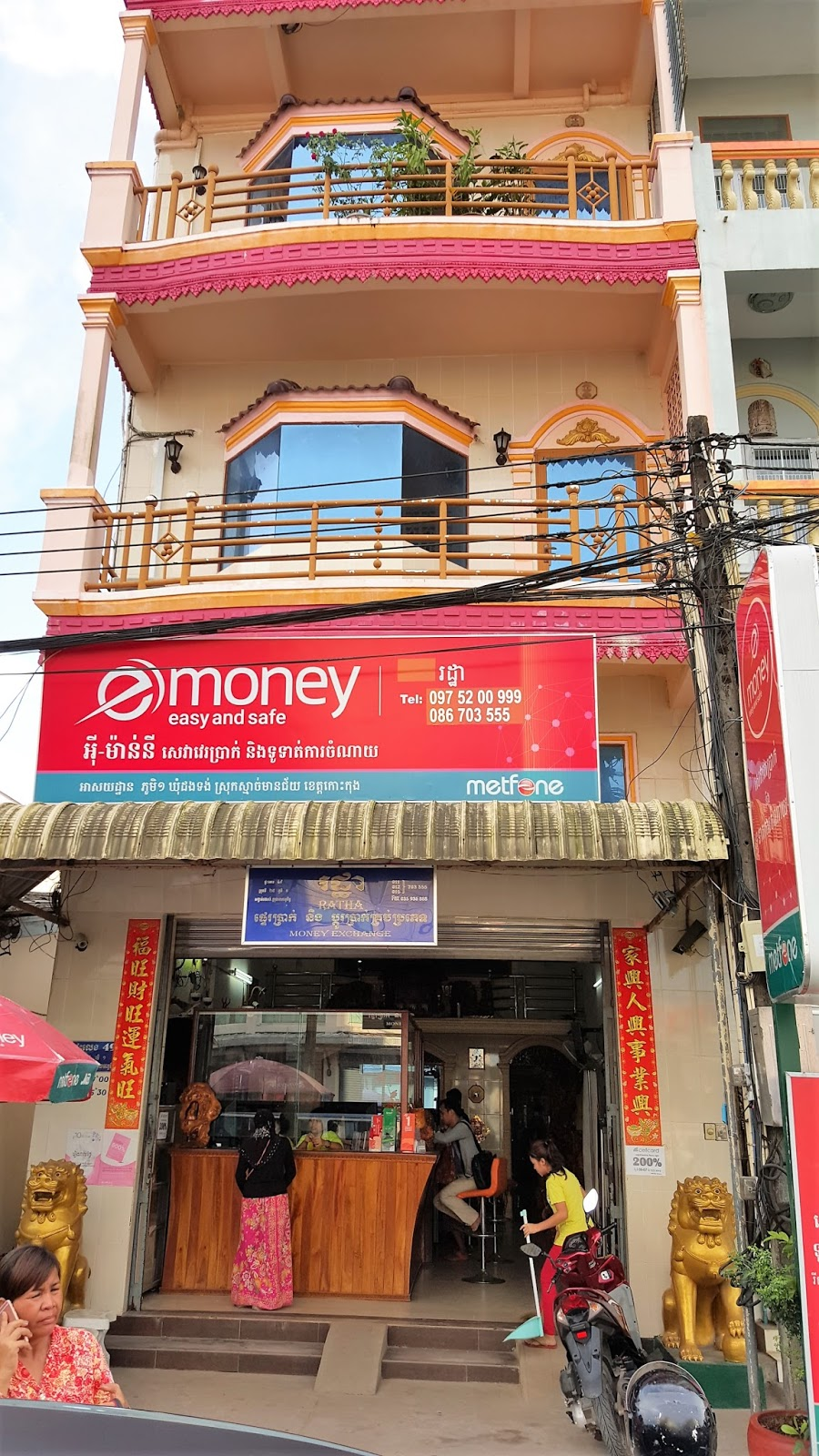 Ratha Money Exchange Cambodia