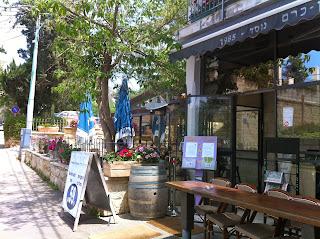 Pundak Ein Karem restaurant Jerusalem