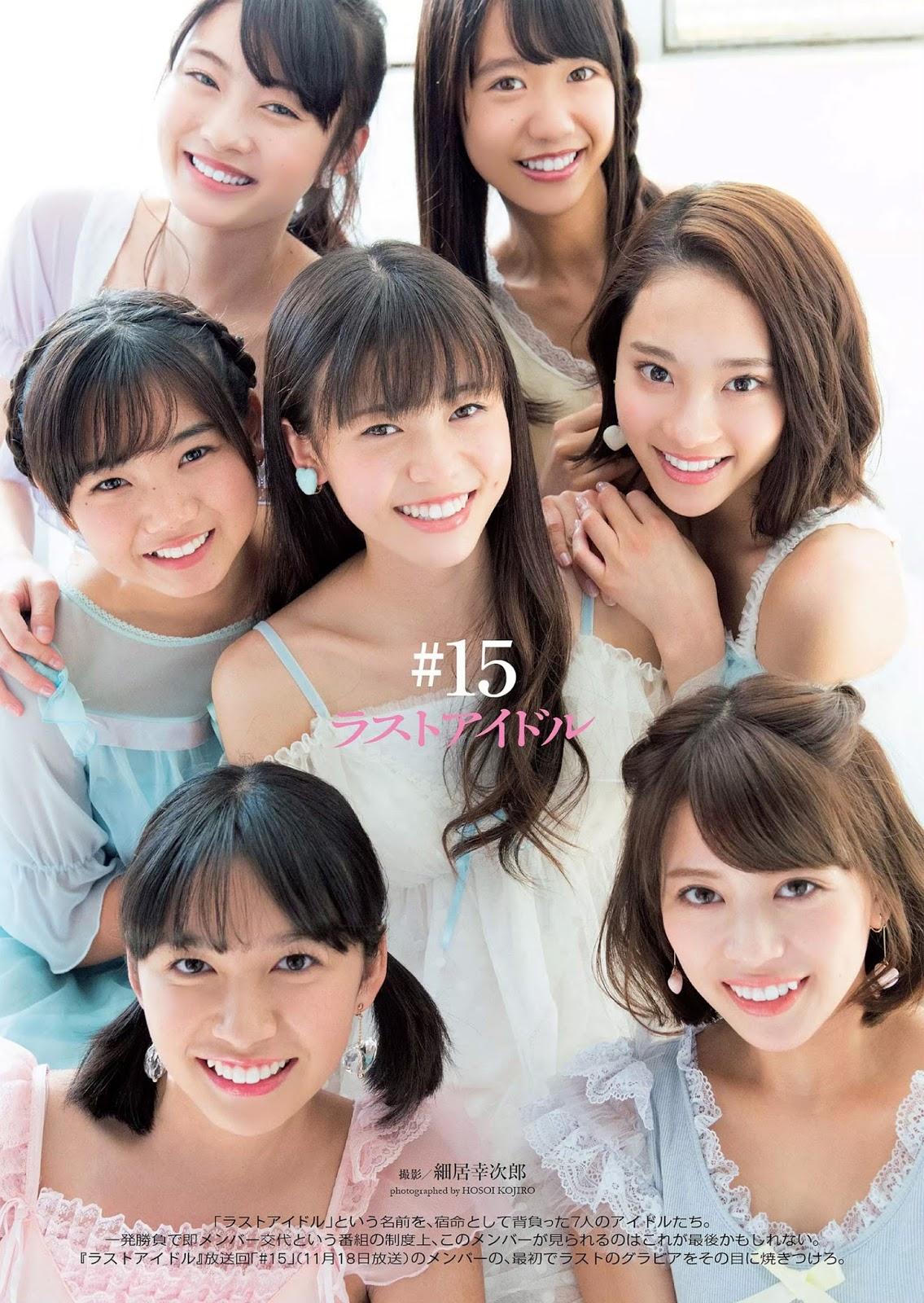 Last Idol ラストアイドル, Weekly Playboy 2017 No.50 (週刊プレイボーイ 2017年50号)