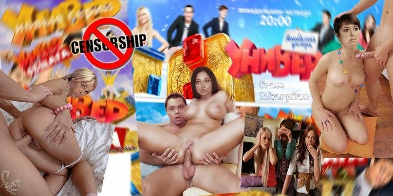 Смотреть онлайн порно из фильма универа