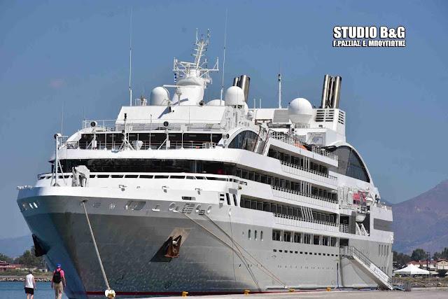 Στο Ναύπλιο το πολυτελές κρουαζιερόπλοιο LE LYRIAL
