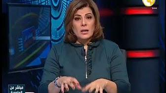 برنامج مباشر من العاصمه حلقة 4-12-2016 مع امانى الخياط