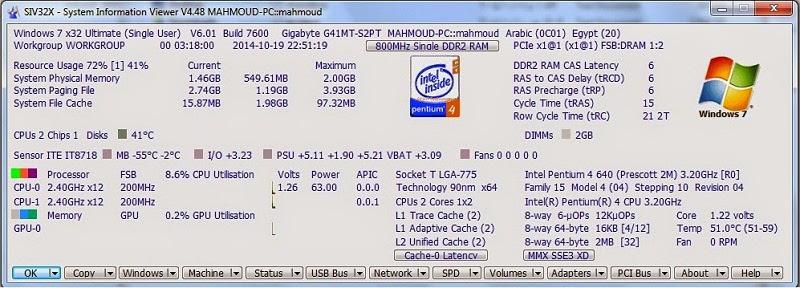 برنامج مجاني مميز يوفر لك تشخيص ومعلومات تفصيلية عن كل قطعة بجهازك SIV 4.48