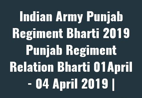 Indian Army Punjab Regiment Bharti 2019 | Punjab Regiment Relation Bharti 01April - 04 April |