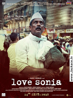 Love Sonia First Look Poster 1
