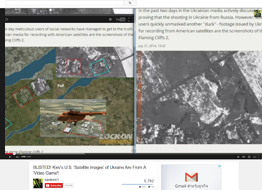 BUSTED! Kiev's U.S. 'Satellite Images' of missile shots - recorded from video game