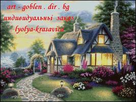 1-lyolya-krasavica