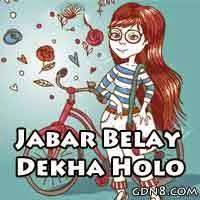 Jabar Belay Dekha Holo