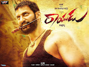 rayudu movie wallpapers gallery-thumbnail-2