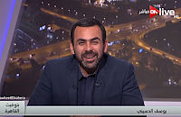 برنامج بتوقيت اللقاهرة حلقة السبت 24-6-2017 مع يوسف الحسينى