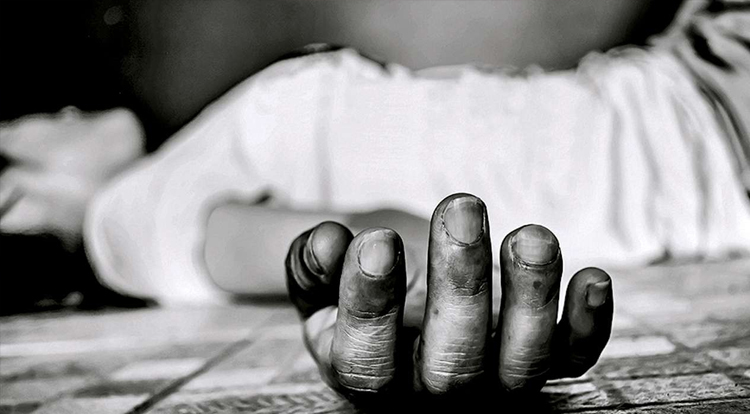 Nurse Committed Suicide