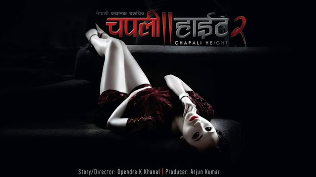 Chapali Height 2 Nepali Movie