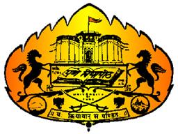 Pune University Admission