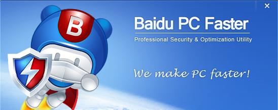 BAIDU SPARK BROWSER Free Full Version Windows Software
